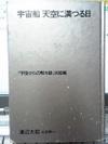 V6010007_18