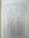 V6010010_21