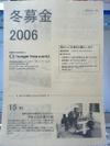 V6010013_11