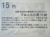V6010015_13