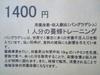 V6010016_10