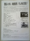 V6010017_19
