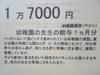 V6010017_9