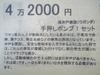 V6010018_9