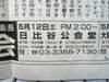 V6010026_16