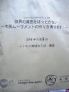 V6010041_2