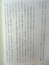 V6010045_9