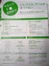 V6010052_1