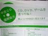 V6010053_1