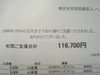 V6010053_10