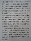 V6010053_6