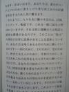 V6010055_4