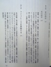 V6010061_10