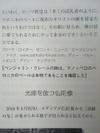 V6010071_2