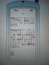 V6010098