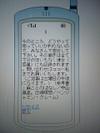 V6010099_1